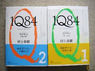 711_4